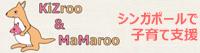 KiZroo & MaMaroo